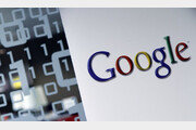 """구글, 갑질 논란에 """"앱 수수료, 최저 10%까지 인하"""""""