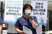 """환자생명 직결…""""간호사 1인당 환자수 법제화"""" 靑청원"""