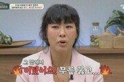 """배우 정영주 """"아들 폭력적 성향으로 어려움 겪어"""""""