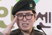 """軍, 변희수 '강제전역' 처분 취소할 듯…""""소송 종결"""""""