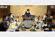 '이재명 소시오패스' 파장…원희룡 vs 현근택, 생방송 중 고성지르고 퇴장