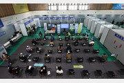한국, 접종완료율 OECD 10위…일본 등 주요국 모두 앞질러