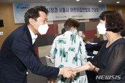'2시간에 3000원' 서울형 키즈카페 예고…업계는 반발