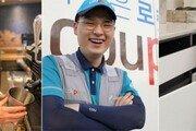 50대 신입 바리스타, 21세 최연소 '쿠친'… 나이-성별-경력 틀 깬 '열린 채용'의 힘