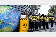 해수부, 런던의정서 당사국총회서 '日 오염수' 문제 제기