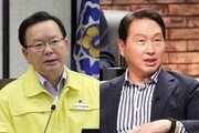 SK 최태원, 金총리 만나 3년간 '청년 2만7천명' 채용 약속