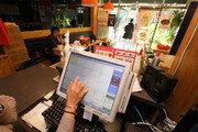 먹통된 KT 통신망…스타벅스·이디야 등 프랜차이즈, 피해 거의 없었다. 왜?