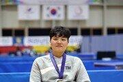 2년 만에 열린 장애인체전 MVP는 탁구 윤지유…경기도 종합 우승