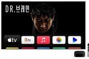 넷플 이어 애플·디즈니까지 내달 참전…韓 OTT 시장경쟁 본격화