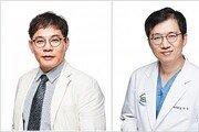 [헬스캡슐]항혈소판제 치료 패러다임 전환 출혈위험 낮추는 연구결과 발표 外