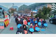 국방부, 성주 사드기지 닷새 만에 물자 반입 재개…올해 49번째