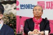 """尹캠프 """"洪, 김종인에게 독대 요청했다 퇴짜…우린 金과 주 1~2회 통화"""""""