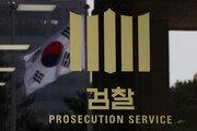 검찰, '황무성 사직 압박' 이재명·유동규 고발 수사 착수