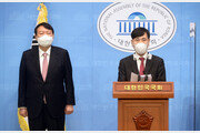 """하태경 """"여가부도 민주당 정책공약 개발에 관여"""" 의혹 제기"""