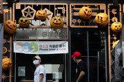 재유행·독감 '꿈틀'…미접종자·외국인 모이는 핼러윈데이 위험