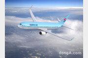 대한항공, 국토부 항공교통서비스평가 전 항목 최고등급