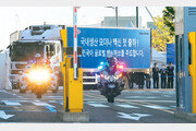 삼성바이오 생산 모더나 112만회분 국내 첫 출하