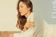 문정원, 나날이 더해지는 고혹美 '배우 같아'
