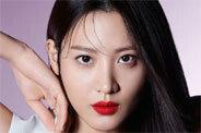 수현, 뷰티 브랜드 모델 발탁…우아한 매력 발산
