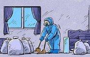 나는 죽은 사람의 집을 청소하는 특수청소부입니다