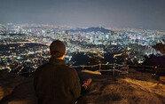 낭만이 흐르는 서울 야행 명소