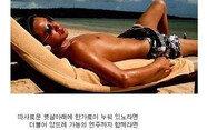 """""""난...ㄱ ㅏ끔...ⓒⓨ월드ㄱㅏ 무ㅅㅓ워""""... 전설의 레전드 짤 소환"""
