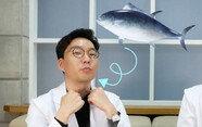 목에 걸린 생선가시, 밥 한 숟갈 먹으면 괜찮아질까?