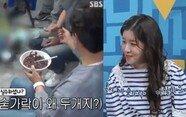 """김성주, 정인선 빼고 팥죽 시식…""""텃세""""VS""""예능"""""""
