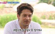 """'보쳉과 브루노' 브루노, 16년 만에 찾은 한국…""""배신당해 떠났다"""""""