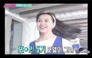 '원조 포카리 여신' 김윤정이 월차 쓰고 '불청' 합류한 이유