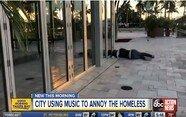 '아기 상어' 노래, 미국서 노숙자 쫓아내는 데 사용돼 논란