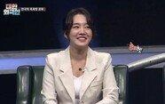 '대한외국인' 윤하, 대중목욕탕 당당히 가는 비결 공개