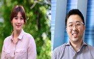 배우 수현, 3세 연상 '위워크' 한국대표 차민근과 열애