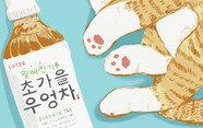 새벽의 김밥과 초가을우엉차