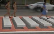 '도로 위의 무법자' 감속을 자연스럽게 유도하는 3D 횡단보도