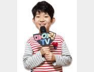 '마이린TV' 진행자 최린 군은 초등학교 6학년이라고는 믿기지 않을 정도로 조리 있게 자신의 생각을 말했다. [지호영 기자]