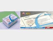 A씨 일당이 판매하는 무허가 코로나19 검사키트(왼쪽)와 해당 제품이 중국 방송에도 소개됐다며 제시한 사진. 해당 제품 패키지에는 제조사는 달서생물(达瑞生物)이며, 제품명은 '신형관상바이러스 lgM 항체검사용 약제키트'라고 쓰여 있다. [최진렬 기자]