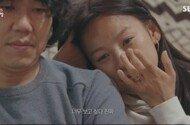 """이효리, 결국 눈물 """"자식은 없지만.."""""""