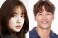 """김종국♥윤은혜 진짜였나? 하하 """"말하면 죽는다"""""""