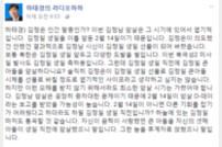 """김정남 살해용의자 1명 추가 체포, 하태경 """"김정은, 김정일에 큰아들 시체 바쳐…"""""""