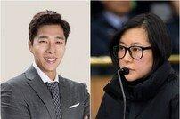 """김동성 장시호 불륜 사실→法 """"장시호, 전처에 700만원 배상"""""""