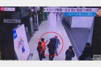 김정남 독극물 피살 CCTV 공개, 공격 직후 의식 있는 상태로…충격