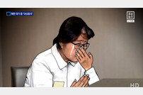 """최순실 """"문 대통령, 제대로 밝혀달라…박 전 대통령 존경해"""""""