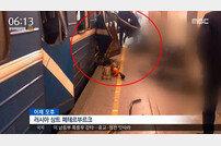러시아 지하철서 폭발 테러, 열차 문 찢어지고…처참한 현장