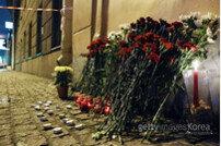 """美 CNN, 러시아 지하철 폭발 사고 집중 보도…""""기관사 많은 목숨 살려"""""""