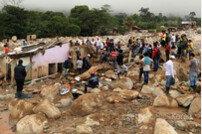 콜롬비아 당국, 모코아 산사태 조사… 피해 규모는?