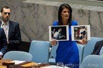 """터키 """"시리아 화학무기 공격에서 '사린가스' 사용""""…푸틴, 유엔에 조사 요청"""
