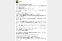 """안철수, 우병우 영장 기각 소식에 """"매우 잘못된 결정…분노한다"""""""