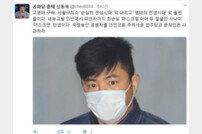 """신동욱, 고영태 구속 """"국정농단 공범자 '마스크맨'…문재인 사과하라"""""""
