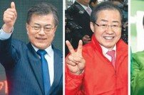 5당 대선 후보 TV 토론, '후보들의 진면목 역량 드러나나'